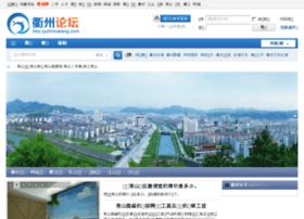 changshan.quzhouwang.com