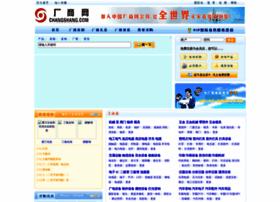 changshang.com