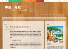 changshoumijue.blog.163.com