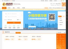changtu.com