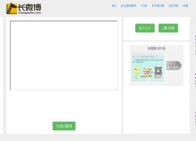 changweibo.net