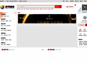 changxinshangmao.pt37.com