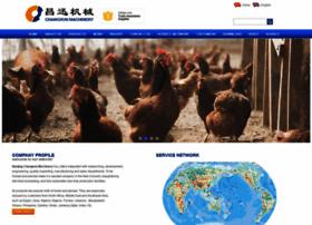 changxun.chinaifactory.com