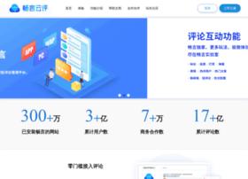 changyan.kuaizhan.com