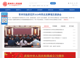 changzhou.gov.cn