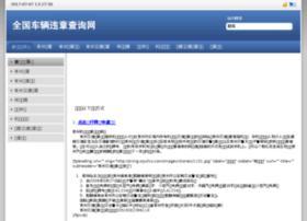 changzhou.xzyuhui.com