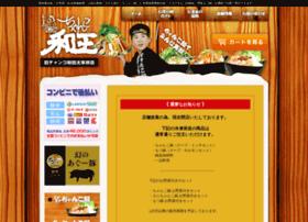 chankowaou.com