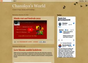 chankyaworld.blogspot.com