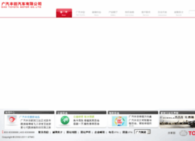 channel.gac-toyota.com.cn