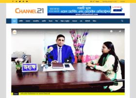 channel21bd.com