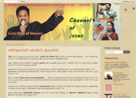 channelofjesus.blogspot.in