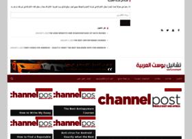 channelpostarabia.com