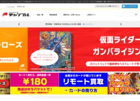 chanploo.shop-pro.jp
