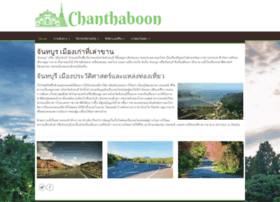 chanthaboon.net