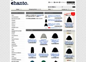 chanto.net