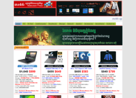 chantracomputer.com