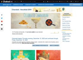 chanukah99.com