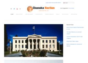 chanukahaction.org