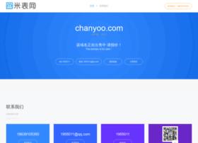 chanyoo.com