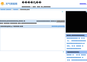 chaocheng.tqybw.com
