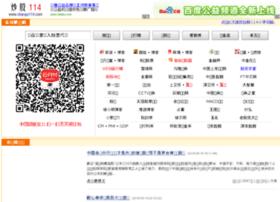chaogu114.com