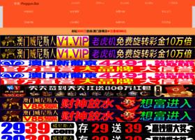 chaoji666.com