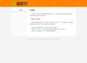 chaojitv.com