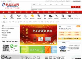 chaolong.com.cn