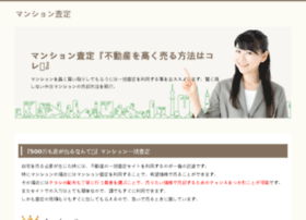 chaopara18-1.sakura.ne.jp