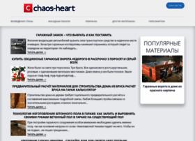 chaos-heart.ru