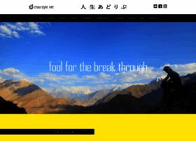 chaostyle.net