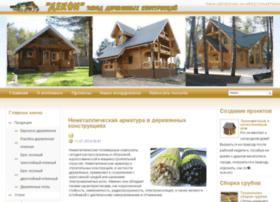 chaotorg.ru