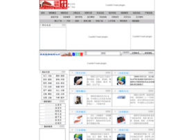 chaoyang-window.com