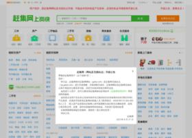 chaoyang.ganji.com