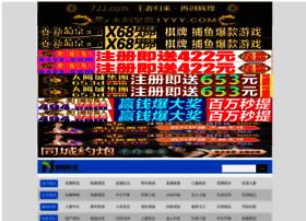 chaoyuecm.com
