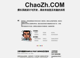 chaozh.com