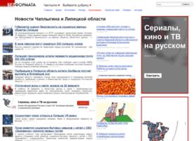 chapligin.bezformata.ru