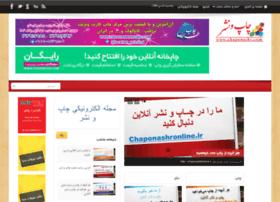 chaponashr.com