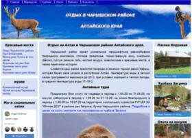 char-tur.ru