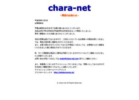 chara-net.com