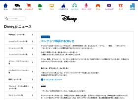 character.disney.co.jp