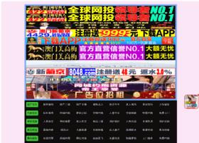 Charactercount.net