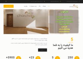 charchob.com