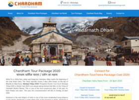 chardhamtourpackage.com