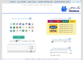 charge.niksalehi.com