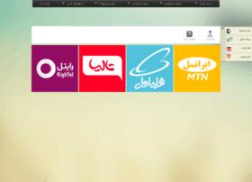charge.tarafdari.com