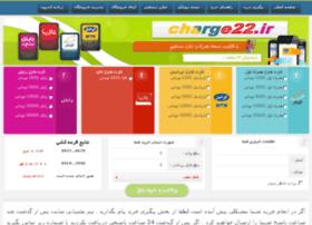charge22.ir