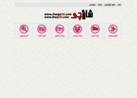 chargechi.com