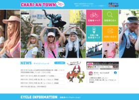chari-angels.com