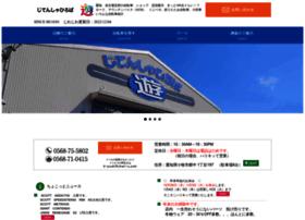 chari-u.com